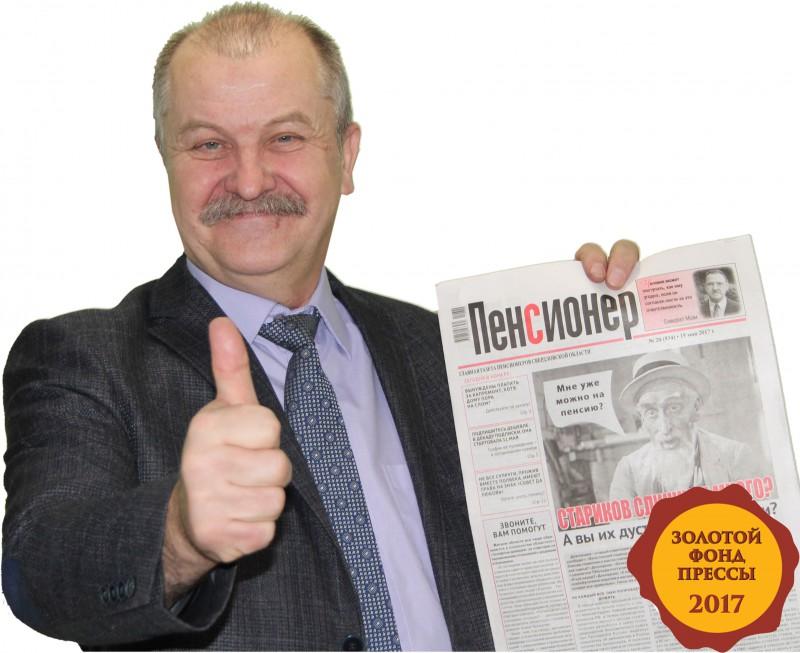 газета покупайка объявления о знакомствах