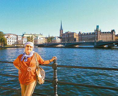 знакомства для пенсионеров в ульяновске