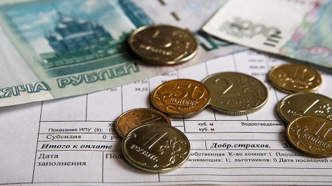 Какие законы помогают экономить на оплате ЖКХ?