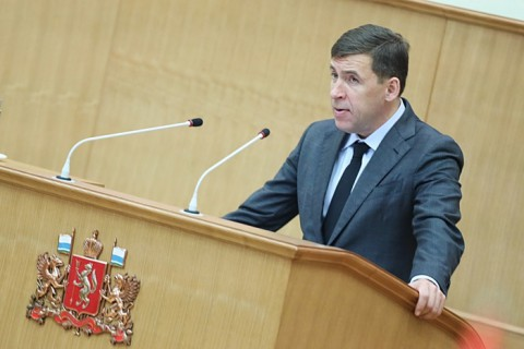 Свердловский губернатор предложил поднять плату за коммуналку