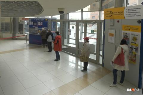 В Екатеринбурге выросла стандартная стоимость услуг ЖКХ