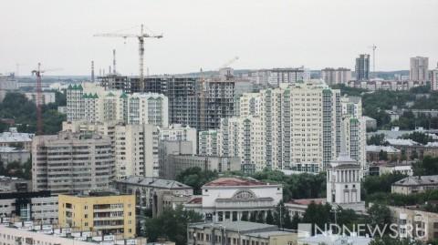  Жильцам многоквартирных домов грозят новые ограничения
