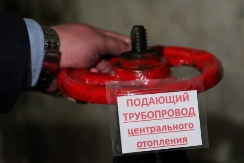 График подключения отопления в Екатеринбурге 2020