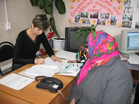 вакансии социальной сфере центрального района попросту