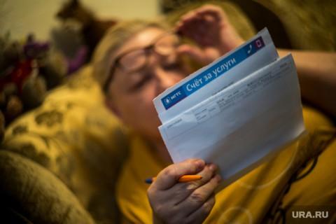 Пенсионерам рассказали, как получить льготы на услуги ЖКХ