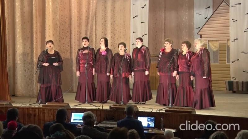 Вокальный ансамбль «Россияна» - Будь со мною