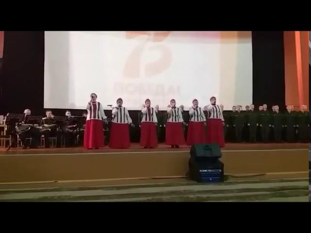 Вокальный ансамбль «Девчата» - Победная весна 45-го