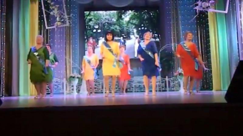 Танцевальная группа «Сербалина» - Женщины все королевы