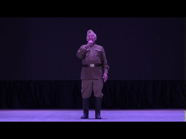 Валерий Ряпосов - Письмо из 45-го