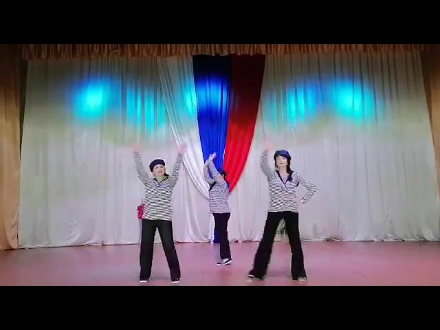 Танцевальное трио «Огонёк» - Морячка