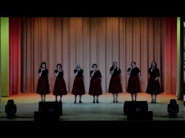 Вокальный  ансамбль «Лада» - Добрый вечер