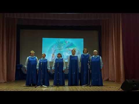 Вокальный коллектив «Вдохновение» - Над Россией моей