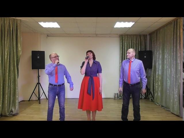 Три ансамбля «На все времена» - Песня о тревожной молодости