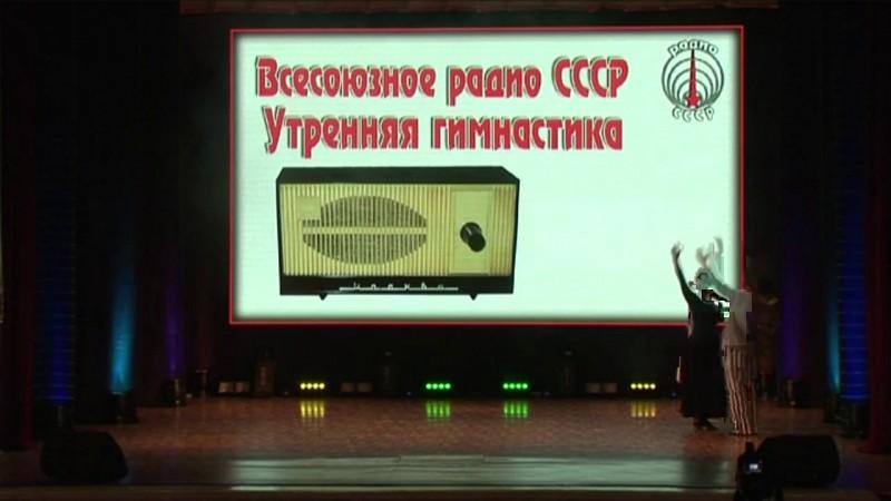"""Дуэт ансамбля эстрадного бального танца """"Горный лен"""" - Зарядка"""