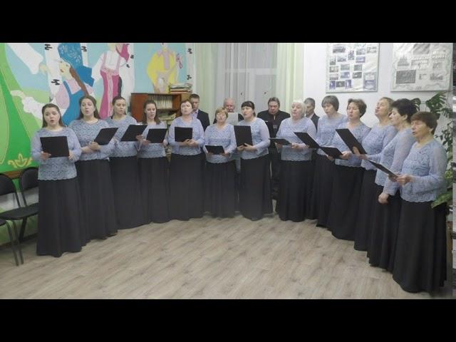 Академический камерный хор - Гляжу в озёра синие