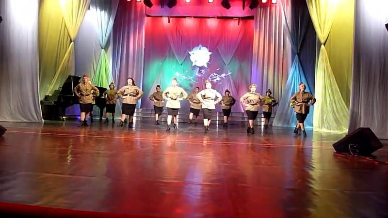 Клуб массового танца «Рио-Рита» - Попурри на тему военных лет