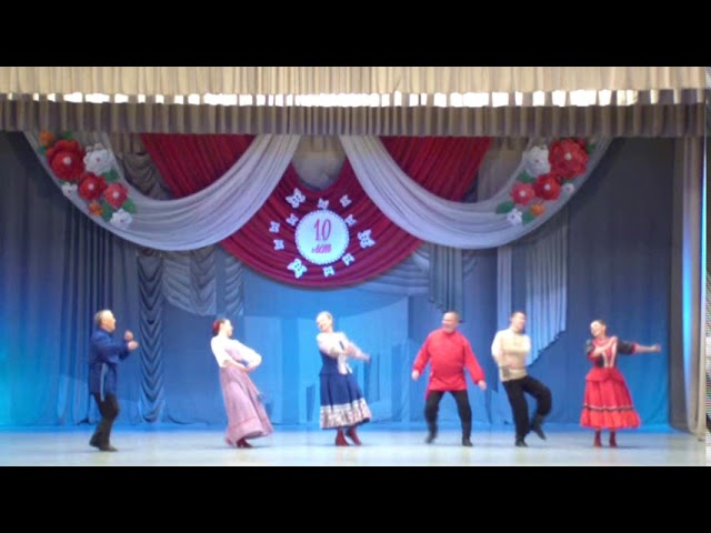 Танцевальный ансамбль «Завалинка» - Сваты