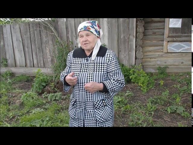 Евдокия Бутакова - Малая Родина