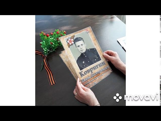 Татьяна Коновалова - Баллада о прокуренном вагоне