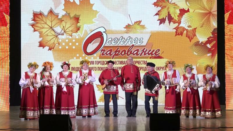Ансамбль «Уральские посиделки» - Листья желтые