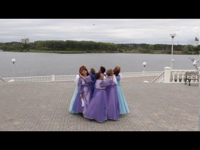 Танцевальный коллектив «Вдохновение» - Матушка река