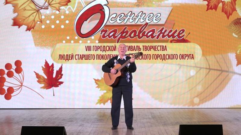 Замораев Александр  - Мой город
