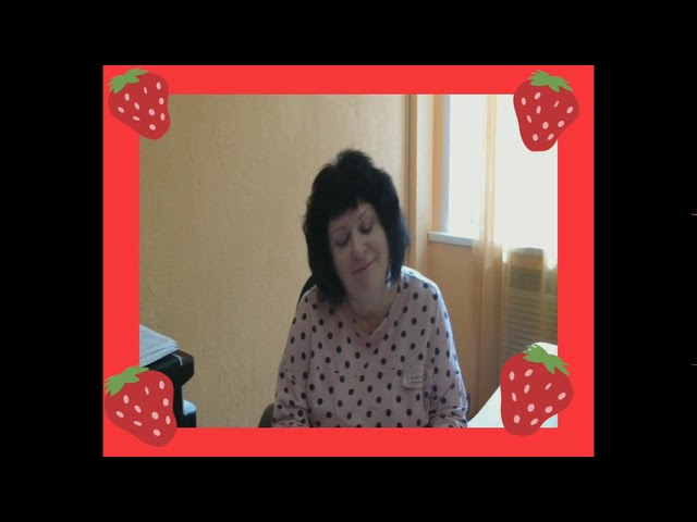 Галина Кандакова - Ягода малина