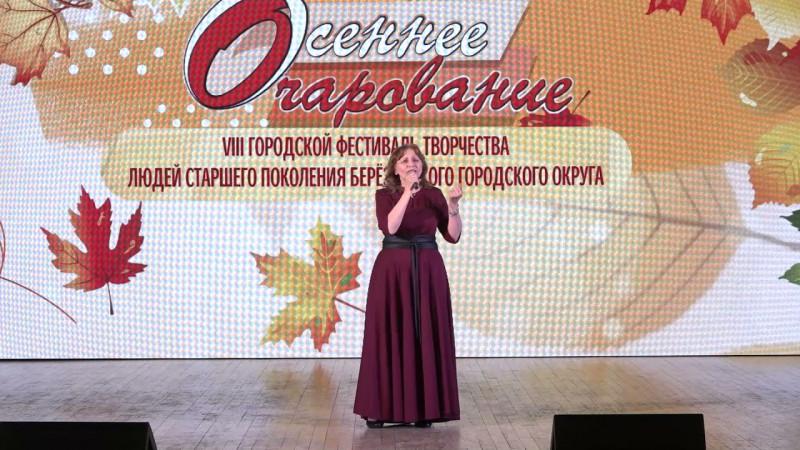 Чечулина Татьяна - Торопитесь любить
