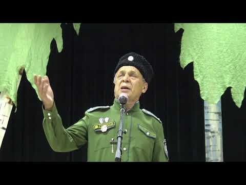 Геннадий Сарапулов - Вел казак коня