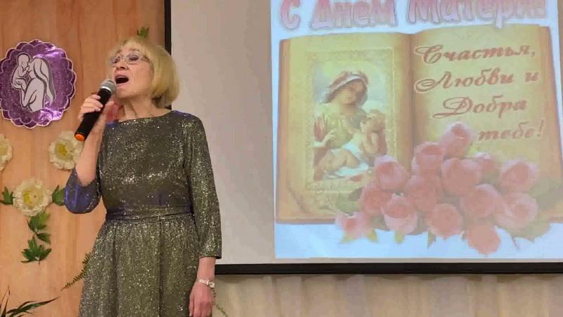 Алефтина Колядина - Материнская любовь