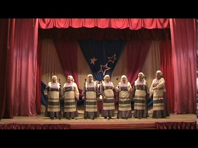 Фольклорный коллектив «Кумушки» - Я по жердочке шла