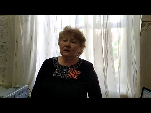 Гаухара Русакова  - Майский вальс