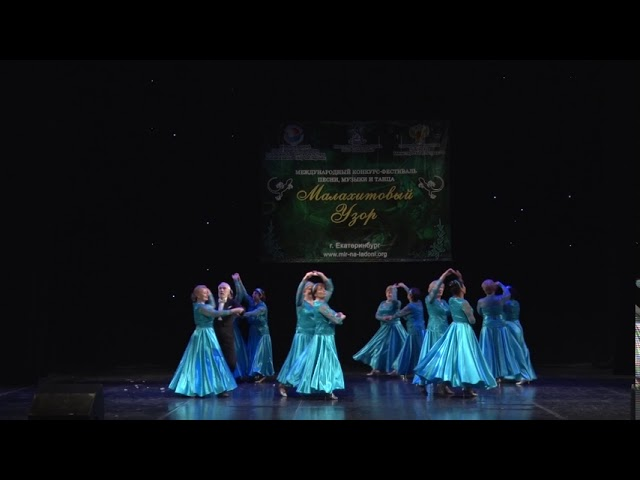 Клуб любителей бального танца Лидия  - Весенний вальс