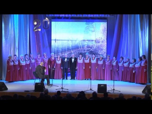 Хор ветеранов «Надежда» - Гармони музыка