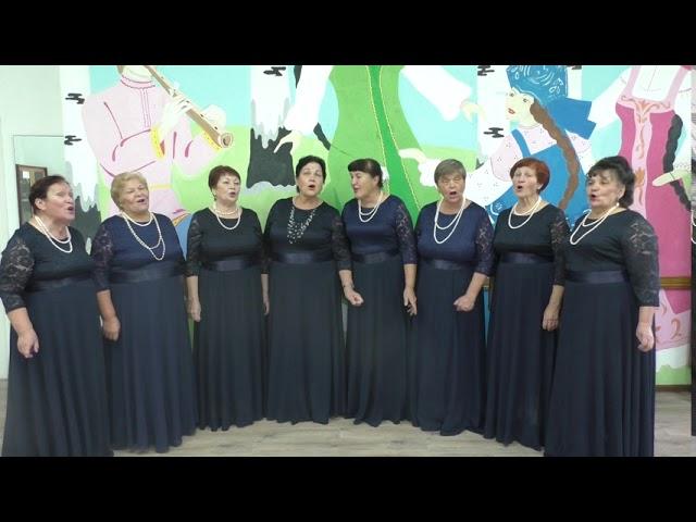 Вокальный ансамбль «Подруги» - В деревне старенькой