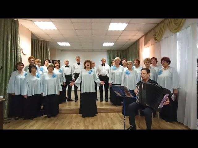 Хор ветеранов «Радость» - Россия золотая