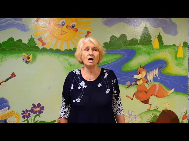 Вера Клюкина - Как не любить мне эту землю