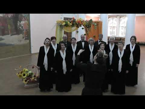 Академический хор Дворца культуры имени Г. Д. Агаркова - Клятва Дриады