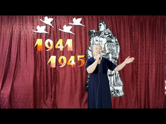 Галина Изгагина - Я лечу над Россией
