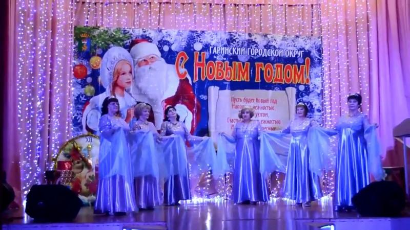 Клуб любителей танца «Гарияночка» - Женские грёзы