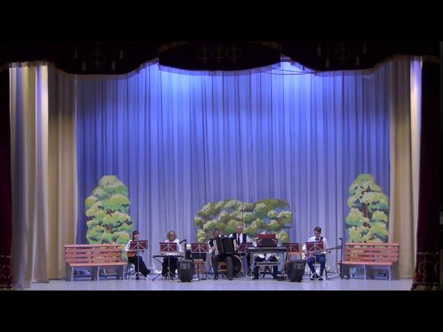 Инструментальный ансамбль «Ретро» - Цветущий май