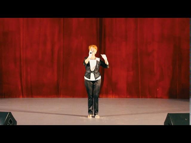 Ирина Климина - Семь нот